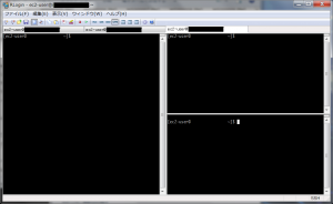 RLogin 接続を複製+画面を縦に分割