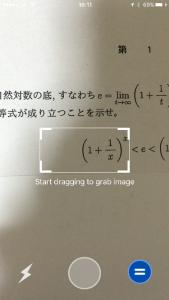 Mathpixで読み込み