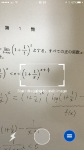 Mathpixで読み込み(2)