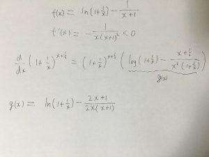 Mathpixの計算結果を書いてみる(3)