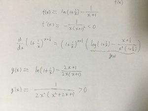 Mathpixの計算結果を書いてみる(4)