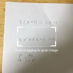 Mathpixによる2次方程式の読み込み