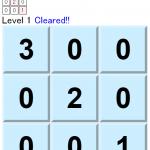 matrix_puzzle